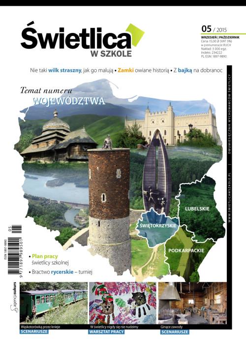 Wszystko dla Szkoły – numer 05/2015 - Województwa: Lubelskie, Świętokrzyskie, Podkarpackie