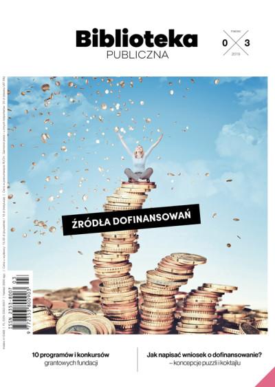 Biblioteka Publiczna – Źródła dofinansowań