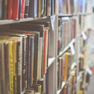 Podstawa programowa  w pracy biblioteki szkolnej