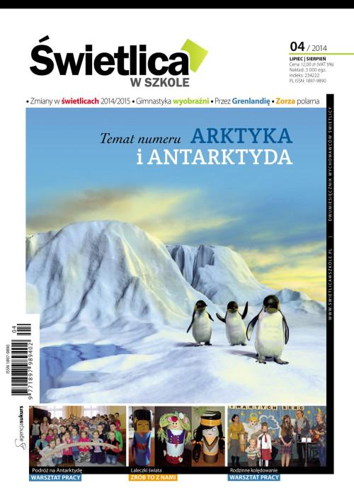 Wszystko dla Szkoły – numer 04/2014
