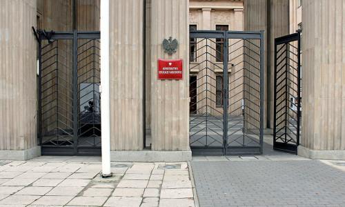 Biblioteka szkolna po reformie